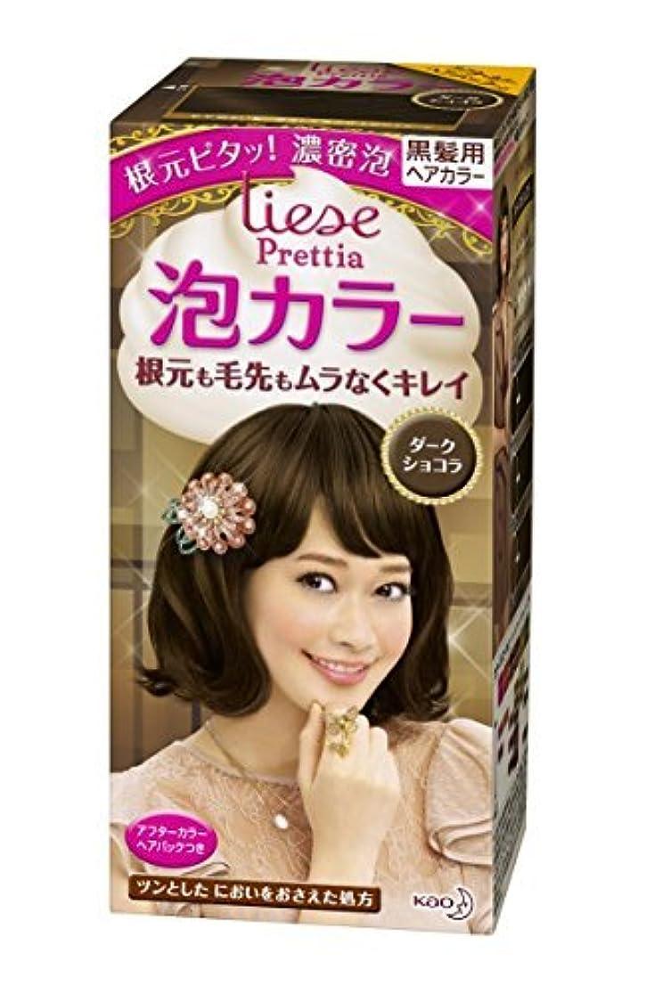 無人サークルライトニングリーゼ プリティア泡カラー ダークショコラ 108ml Japan