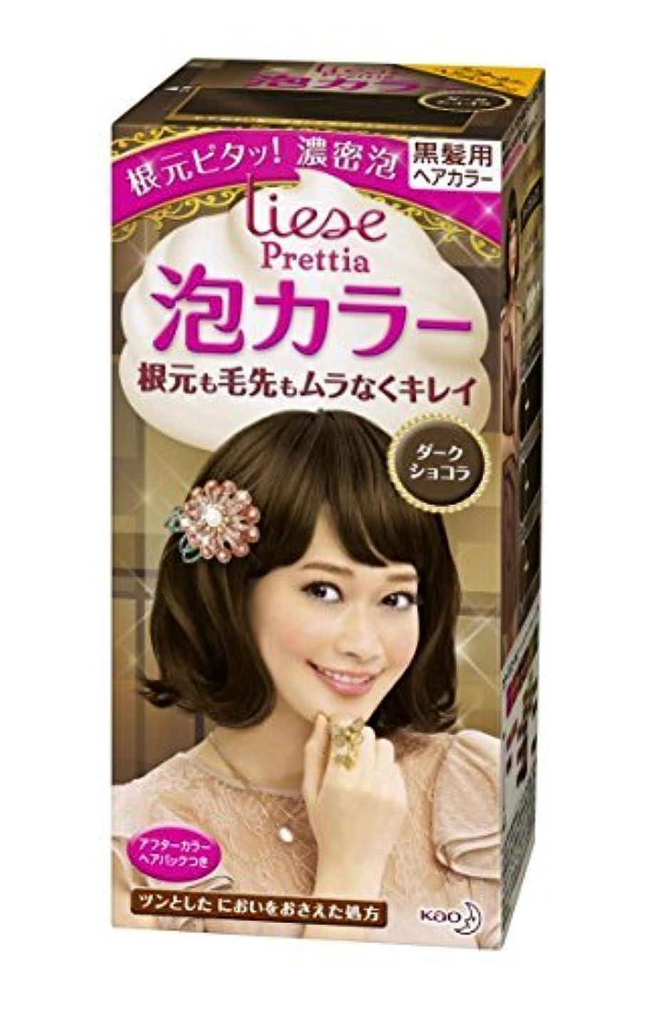 以上微弱シェルターリーゼ プリティア泡カラー ダークショコラ 108ml Japan