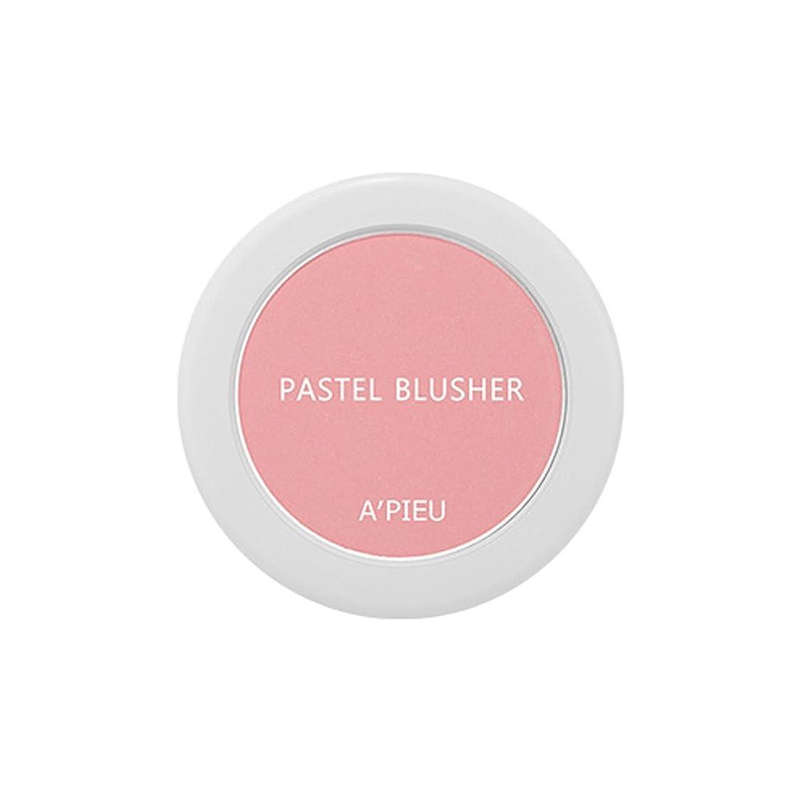ましい宗教的な本気[オピュ/APIEU] パステルブラッシャー/Pastel Blush #PK03