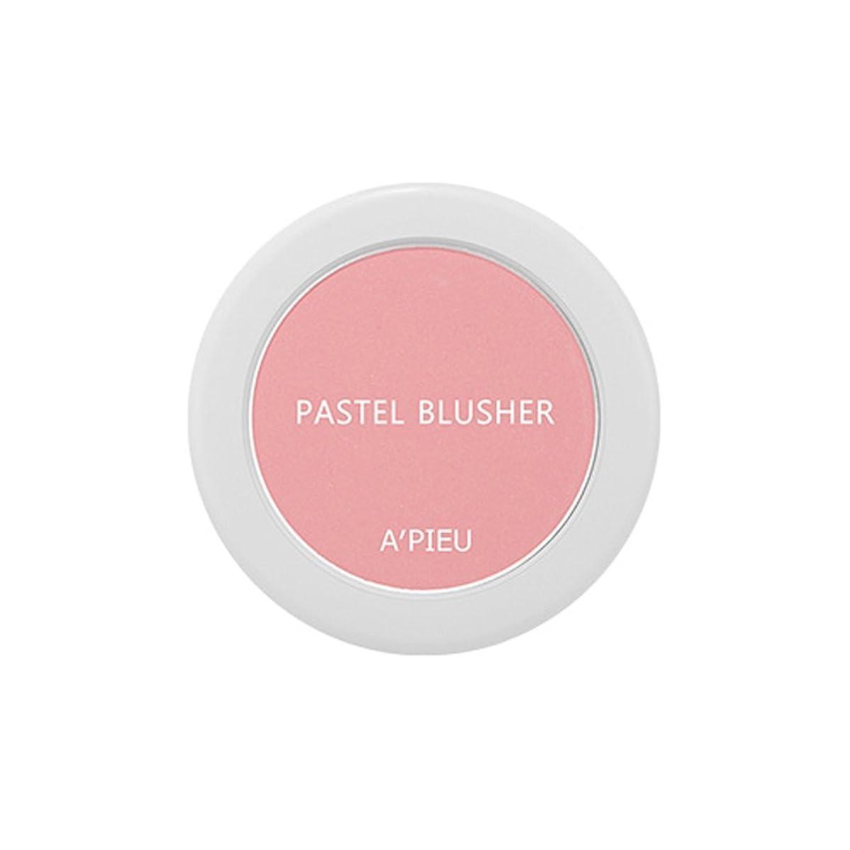 秘書風味バーガー[オピュ/APIEU] パステルブラッシャー/Pastel Blush #PK03