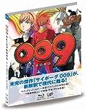 009 RE:CYBORG 通常版[Blu-ray/ブルーレイ]