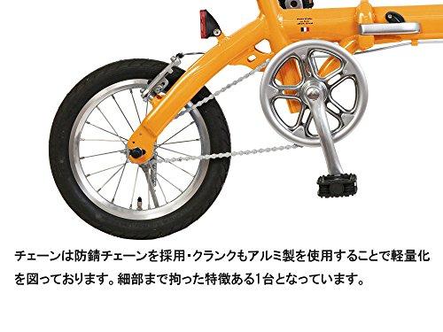 RENAULT(ルノー)LIGHT8AL-FDB140オレンジ軽量アルミフレーム14インチコンパクト折りたたみ自転車本体重量8.3kg防錆チェーン/ステンレススポーク/スリックタイヤ/ポリッシュリム【前後ハブ/ギアクランク:アルミ仕様】高さ調整機能付きハンドルステム搭載11263-1099