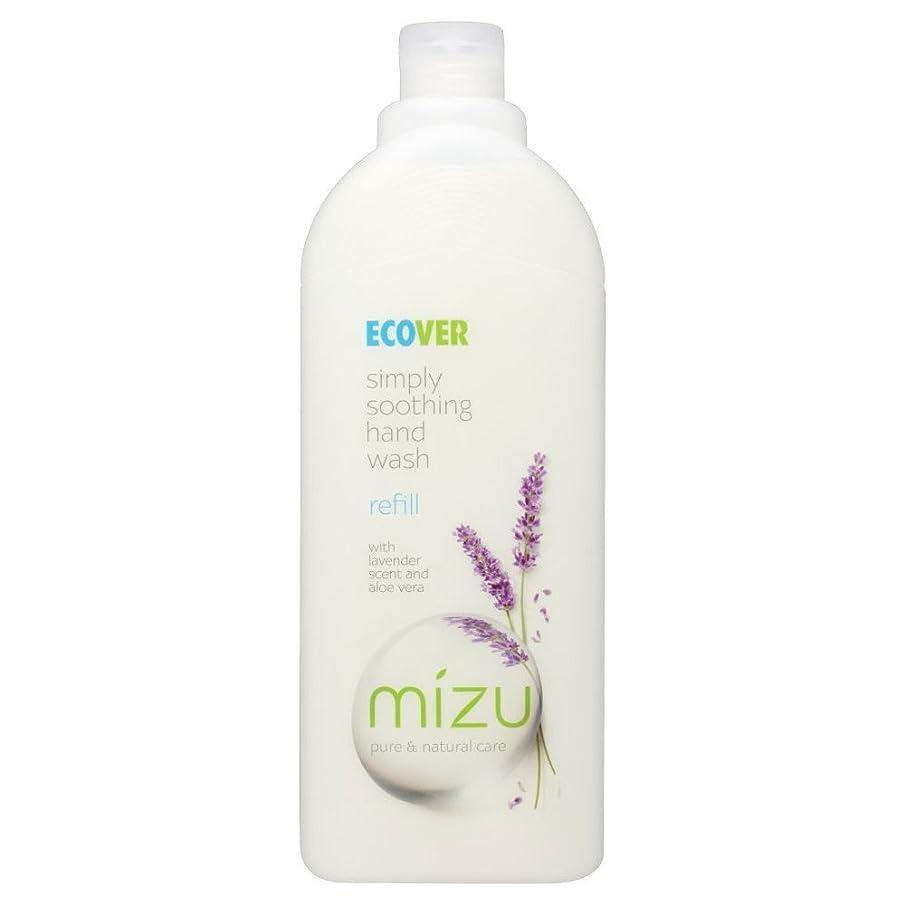 債務予想する特派員Ecover Liquid Hand Soap Lavender & Aloe Vera Refill (1L) エコベール液体ハンドソープラベンダーとアロエベラリフィル??( 1リットル) [並行輸入品]