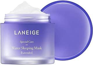 sleeping mask laneige lavender