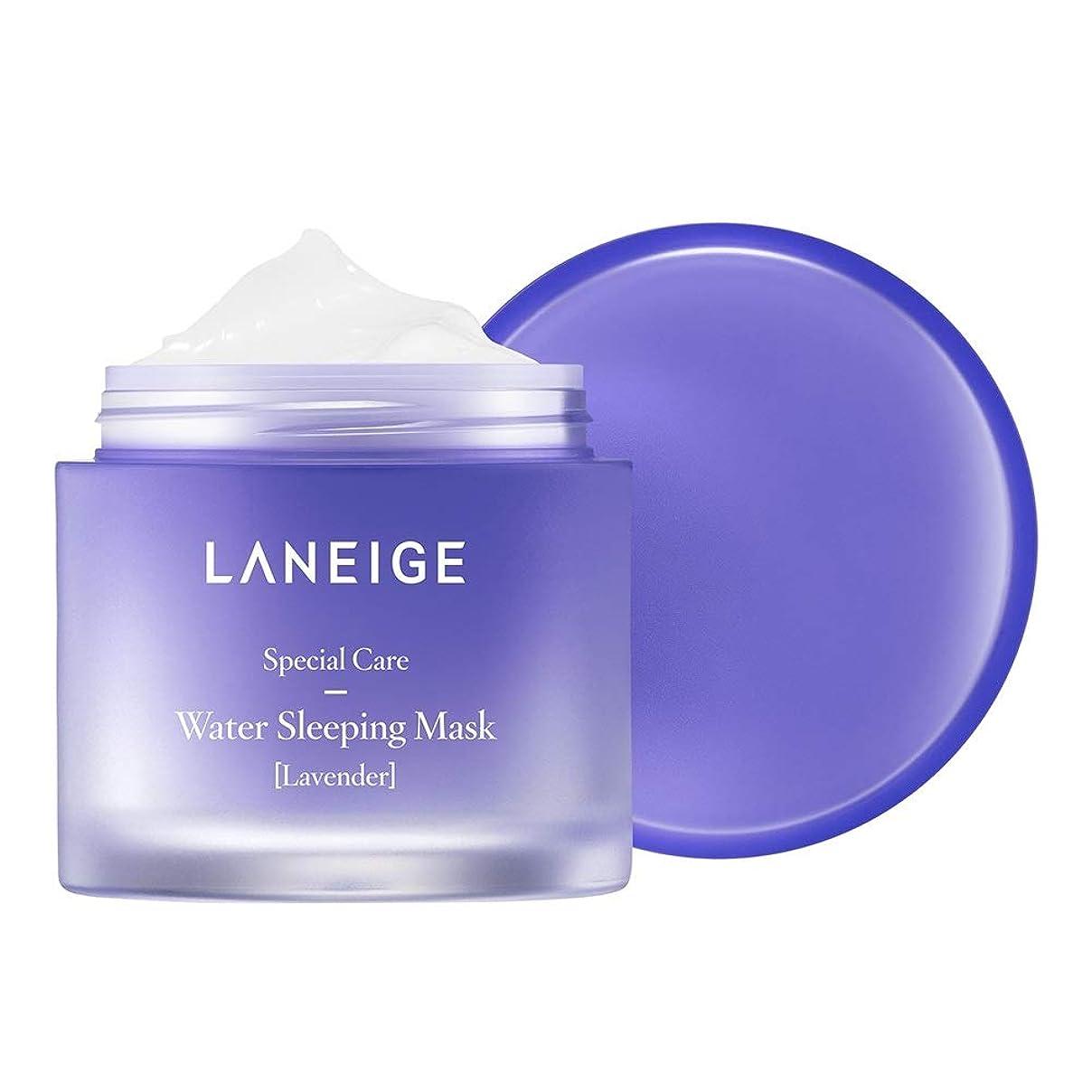 デッキ化学瞬時にLANEIGE ラネージュ ウォータースリーピング マスク ラベンダー2017 New リフィルミーバージョン 70ml Water Sleeping Mask 2017 Lavender [海外直送品]
