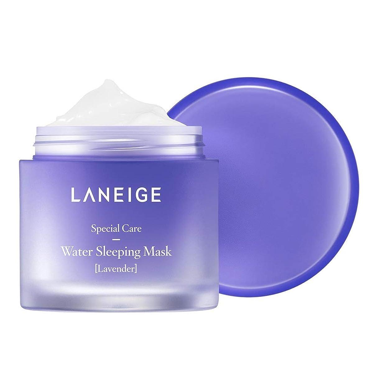 ベテラン宅配便見えるLANEIGE ラネージュ ウォータースリーピング マスク ラベンダー2017 New リフィルミーバージョン 70ml Water Sleeping Mask 2017 Lavender [海外直送品]