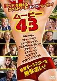 ムービー43