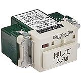 パナソニック 埋込電子浴室換気スイッチ 2線式配線 WN5293K