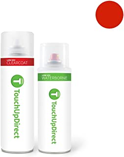 TouchUpDirect for Mitsubishi Exact Match Automotive Touch Up Paint - Infrared (P19)