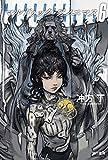 マルドゥック・アノニマス 6 (ハヤカワ文庫JA)