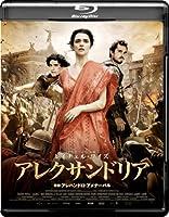 アレクサンドリア [Blu-ray]