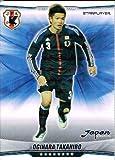 【フットボールオールスターズ】 扇原貴宏 《日本代表》(スタープレイヤー) 《FOOTBALL ALLSTAR'S 2012 日本代表 Ver.》fo12n1-008 未登録品