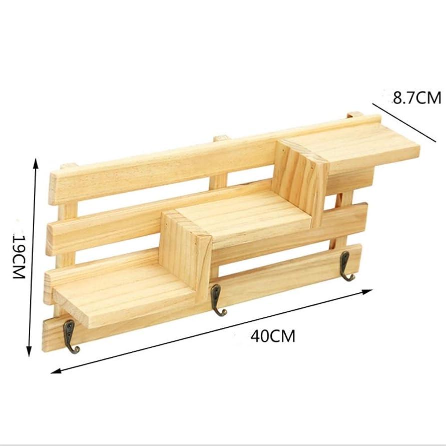 ベリー署名温帯フローティング棚壁掛け 木製壁掛けマルチユニット棚現代ラックフローティング棚装飾収納オーガナイザーフレーム付き木製ディスプレイ本棚40×8.7×19センチ (色 : B, サイズ : 40x8.7x19cm)