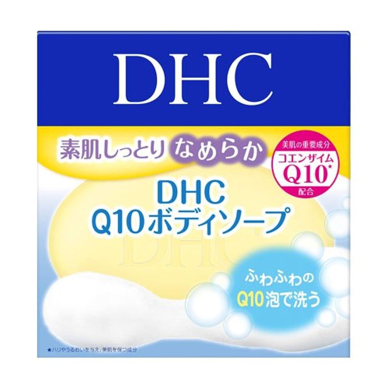 のど権限を与える最小DHC Q10ボディソープ SS 120G