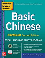 Basic Chinese (Practice Makes Perfect)