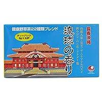 琉球の香り ティーバッグ 32袋入り×3箱 比嘉製茶 野草や霊芝など22種類をブレンドした健康ハーブティー