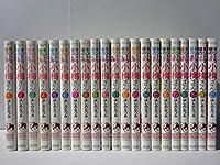 キジトラ猫の小梅さん コミック 1-21巻セット [コミック] ほしの なつみ