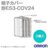オムロン(OMRON) E53-COV24 E5シリーズ 端子カバー NN