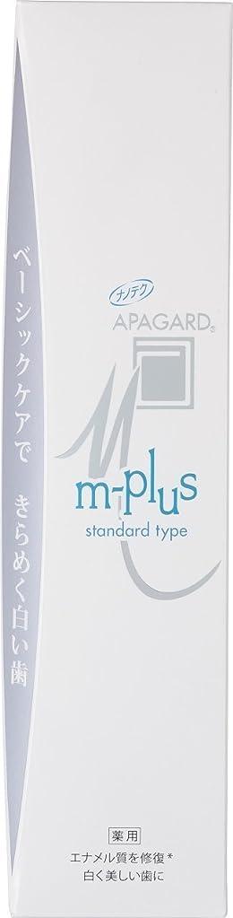 豊富に防水暴力APAGARD(アパガード) Mプラス 125g 【医薬部外品】
