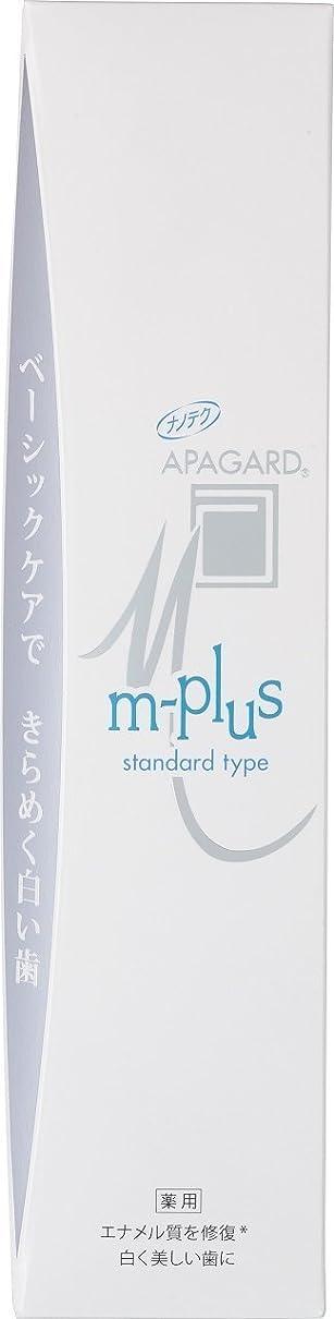 効率的に透ける乱用APAGARD(アパガード) Mプラス 125g 【医薬部外品】