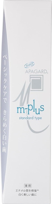 統合するグラムルームAPAGARD(アパガード) Mプラス 125g 【医薬部外品】