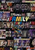 LIVE DVD「FAMILY TOUR 2020 ONLINE」