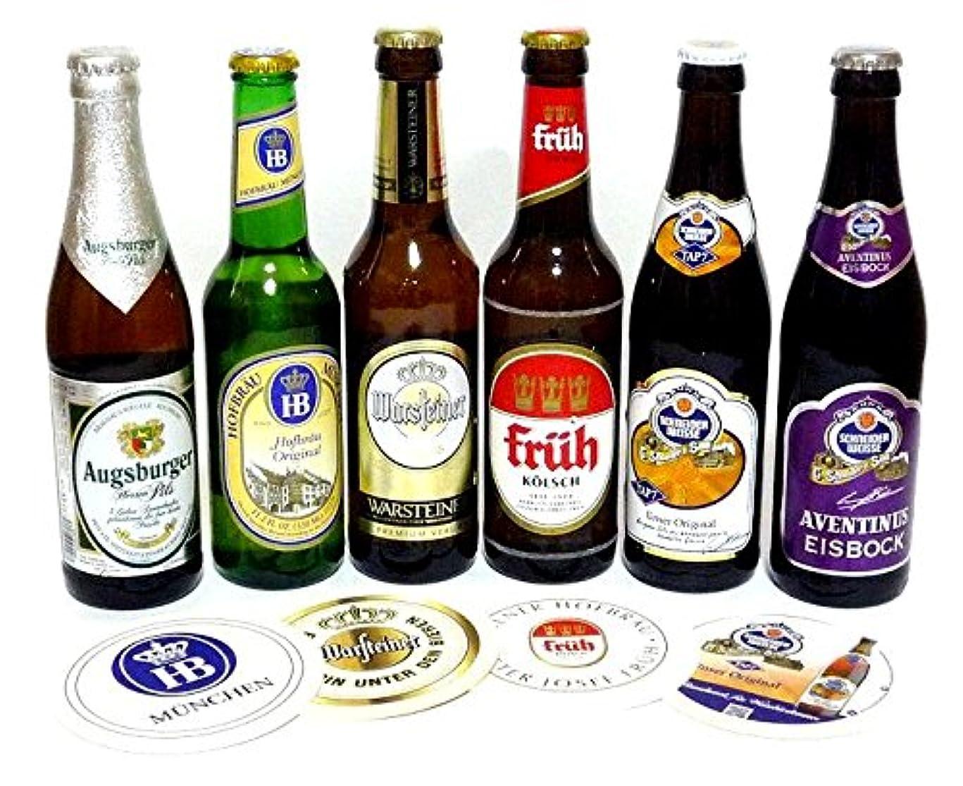 コンペ類似性処理するドイツビール飲み比べ6種12本セット オリジナルコースター付 330ml