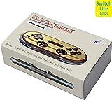 【Switch Lite対応】 FC30PRO GAME CONTROLLER