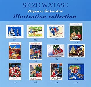 20years Calendar illustration collection