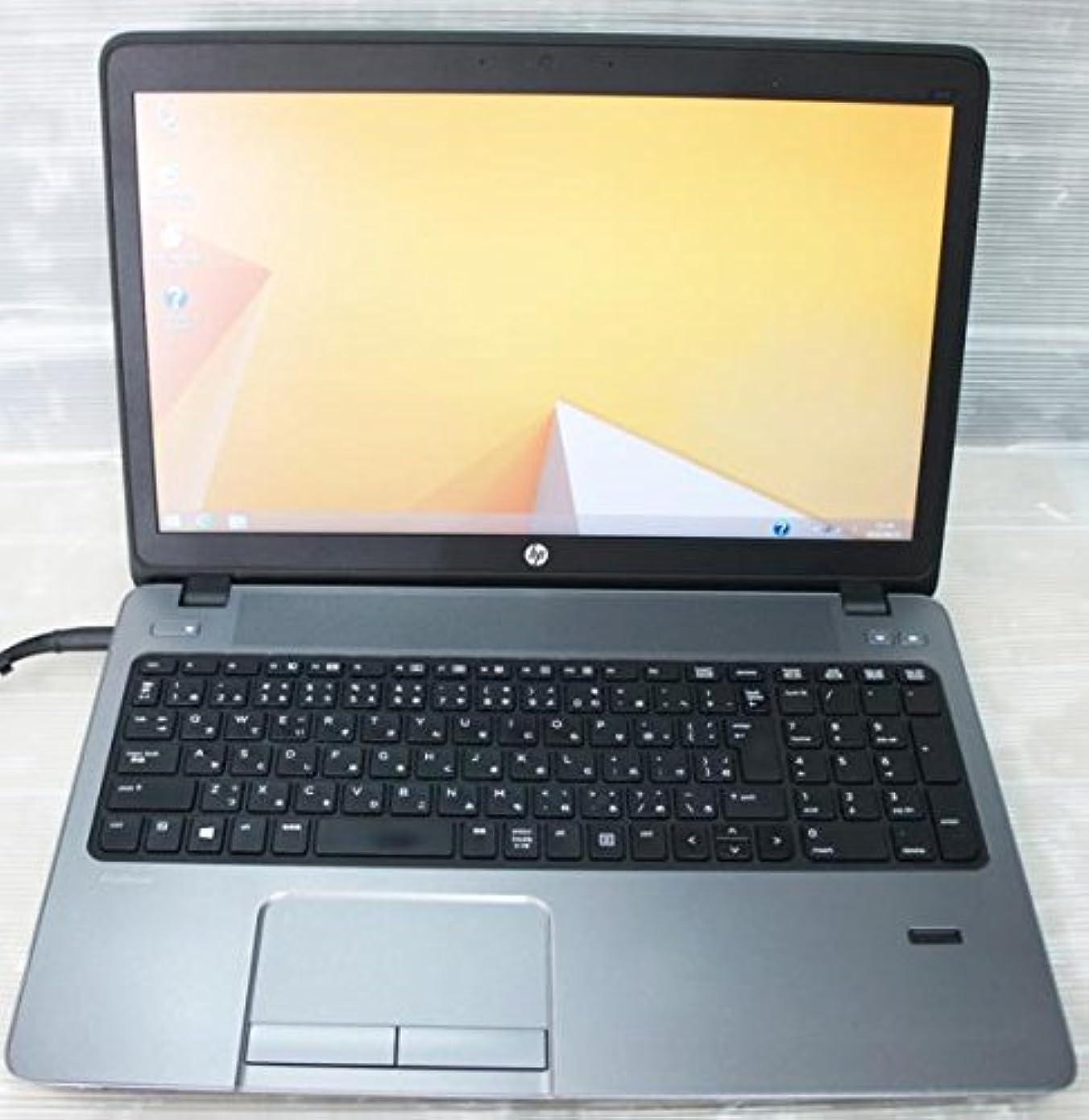 最大限爆風貞[中古パソコン] [AT-381][APU][64bit][超薄型]■HP Probook 455 G1 4コアAMD A8プロセッサ 1.9GHz 4096MBメモリ 320GB HDD DVDスーパーマルチドライブ 15.6インチワイド(1366*768) Wi-Fi [ノートパソコン][オフィス2013][無線][秋葉原]《パソコン販売 アキバパレットタウン》