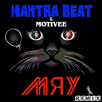 Мяу (Remix)