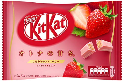 KITKAT MINI STRAWBERRY - KIT KAT FRAGOLA JAPAN