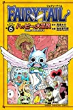 FAIRY TAIL ハッピーの大冒険(6) (マガジンポケットコミックス)