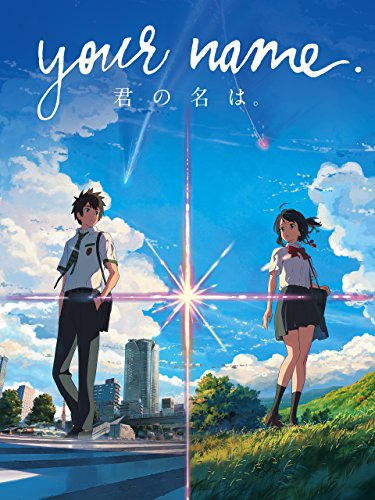 Your Name. (Original Japanese Version)