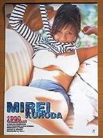 1998年 黒田美礼 カレンダー