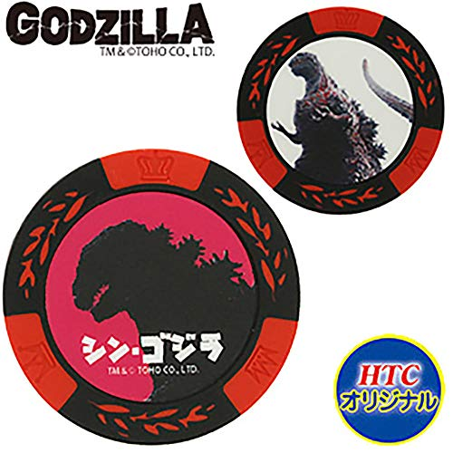 【GODZILLA】 シン・ゴジラ カジノチップマーカー 1枚