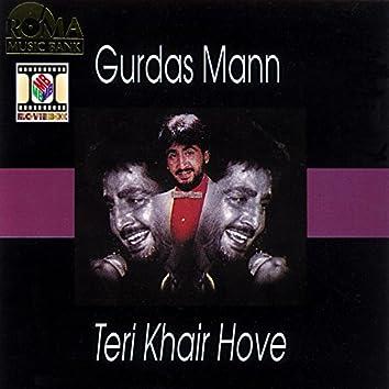 Teri Khair Hove