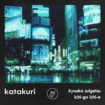 This is: katakuri