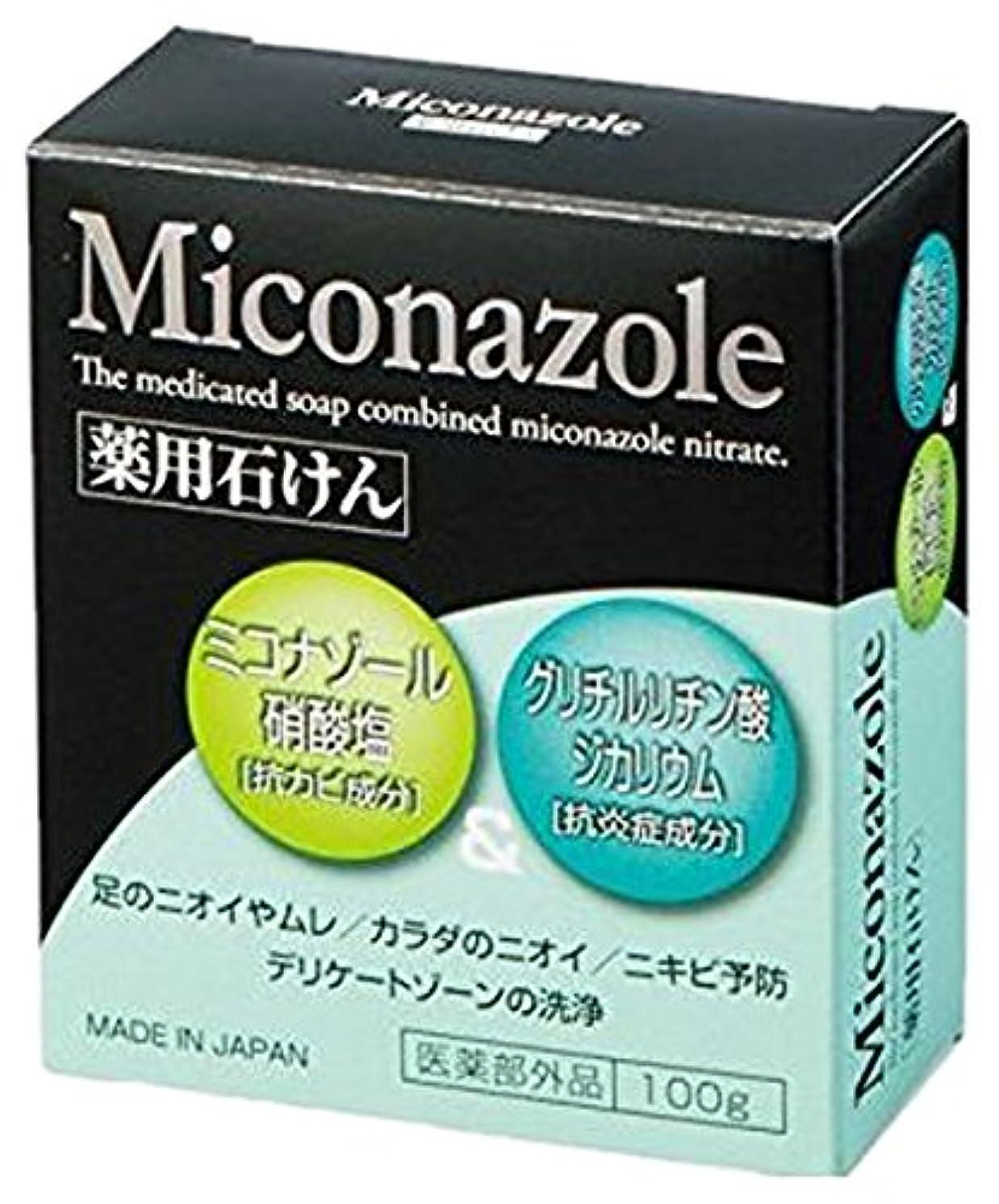 困ったスリム確かに白金製薬 ミコナゾール 薬用石けん ココデオード 100g [医薬部外品]