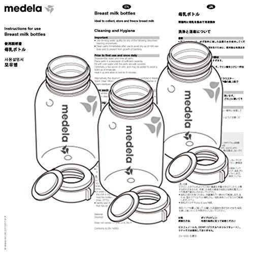 『メデラ Medela 哺乳瓶 150ml 3本セット 母乳 ボトル 冷凍・冷蔵可能 食器洗い機、電子レンジ可能』の2枚目の画像