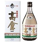 高倉 黒糖 瓶 30度 720ml