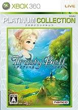 Trusty Bell: Chopin no Yume / Eternal Sonata (Platinum Collection) [Japan Import]