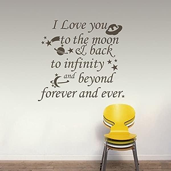 幼儿园墙贴花乙烯基幼儿园报价儿童墙贴纸婴儿房艺术装饰我爱你到月亮回到无限和超越黑色