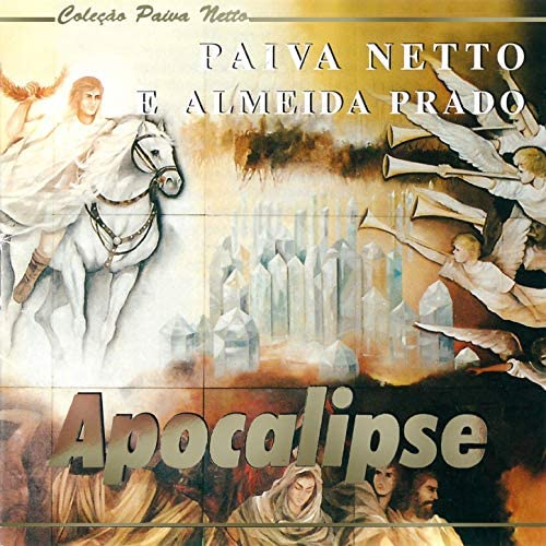 Almeida Prado & Paiva Netto