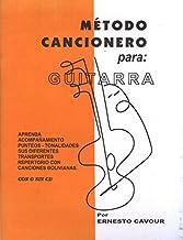 エルネスト・カブール著/ギターで歌うボリビアフォルクローレ(CD付属・曲集) [輸入書籍] 正規品新品