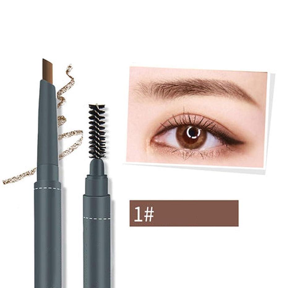り流武器自動眉ペンチ、長続きがする眉ペンシルの構造 (色 : 褐色)