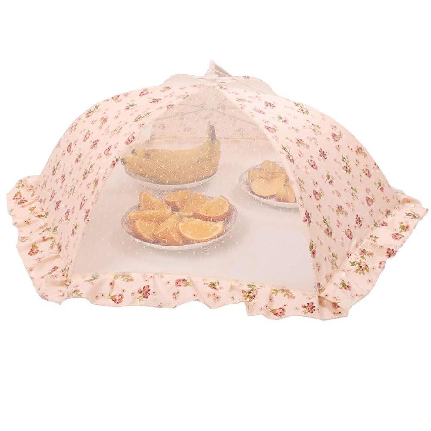 要求ひねり休暇ZPTAT フードカバー 洗える 折り畳み傘丸型料理ハエ防止カバーフードフードフードフードフード,エー