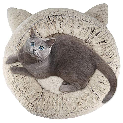 GUIFIER Dog Cat Pet Bed, Round Cat Bed with Non- Slip Bottom Round Warm Cuddler Kennel Soft Puppy Sofa with Removable Cover 23 inch