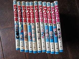 漫画 ドクロ坊主 1巻 全巻 ビッグ錠 ジャンプコミックス