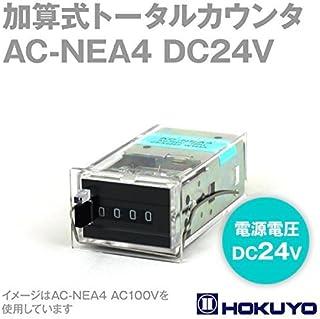 北陽電機 AC-NEA4 DC24V 加算式トータルカウンタ (DC24V電源) (4桁) (クランプ取付) NN...